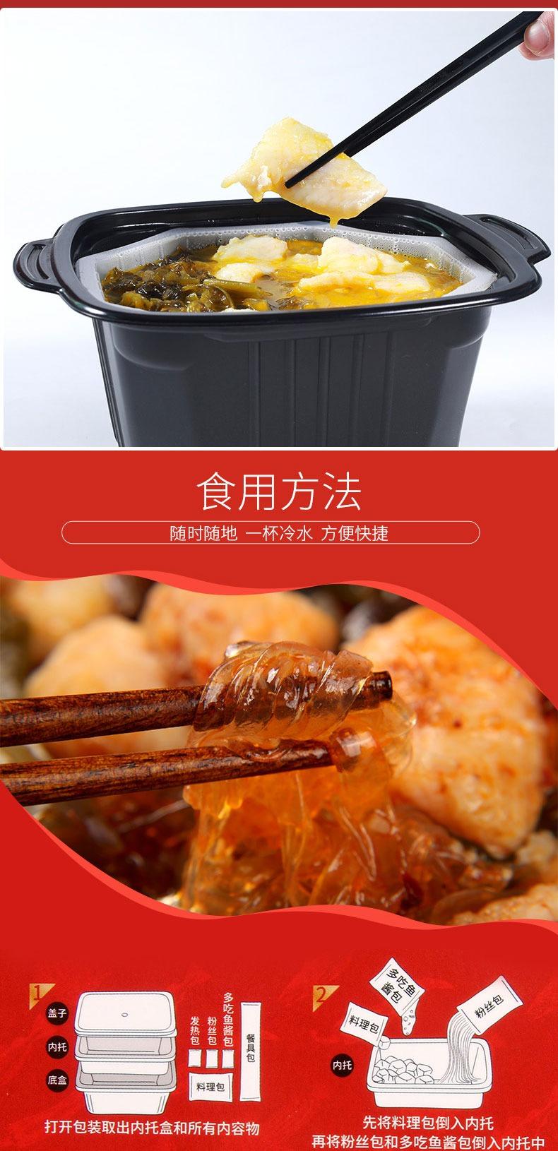 多吃鱼自煮火锅