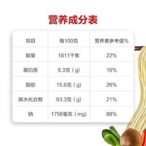 product_奇妙_农心香浓马铃薯拉面