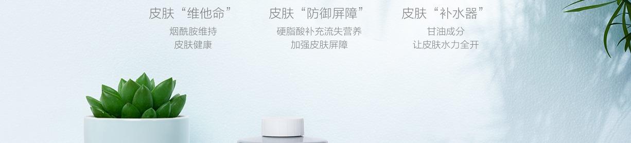 product_奇妙_多芬男士+护理净油洁面泡沫