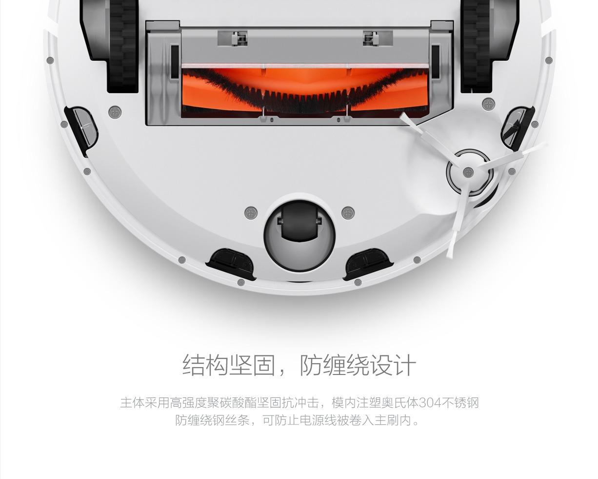 product_奇妙_米家扫地机器人主刷罩