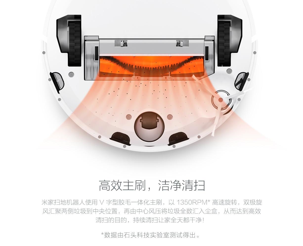 product_奇妙_米家扫地机器人主刷