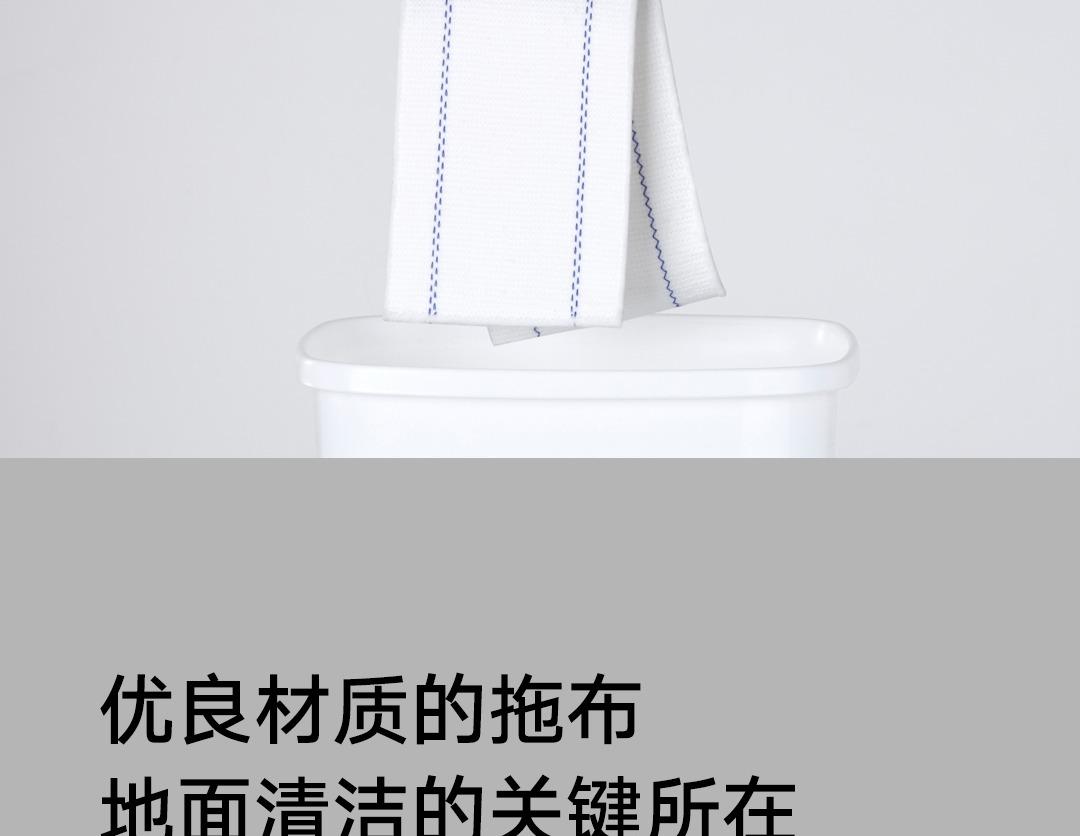 product_奇妙_米家无线手持擦地机配件