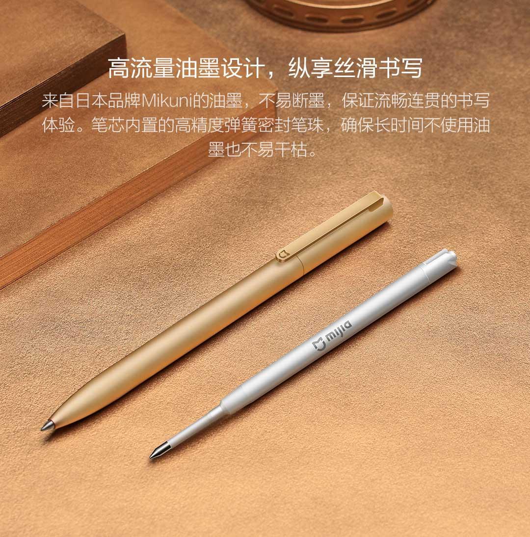product_奇妙_米家金属签字笔笔芯
