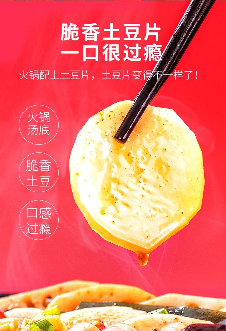 product_奇妙_阿宽烧操作什蔬麻辣锅自热烧烤