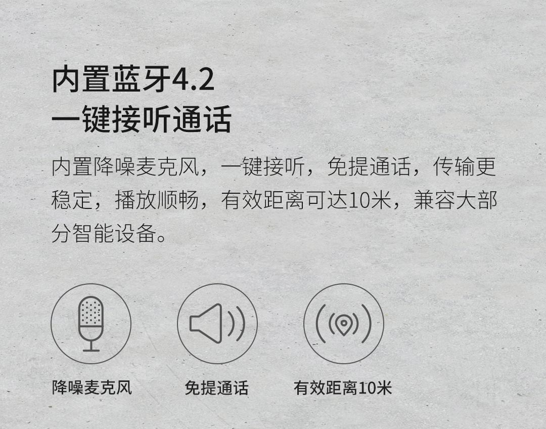 product_奇妙_omthing户外无线蓝牙音箱