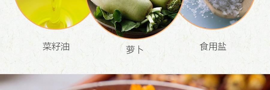 product_高福记饭扫光脆萝卜 width=