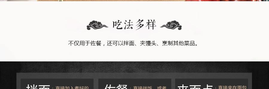 product_高福记饭扫光脆萝卜