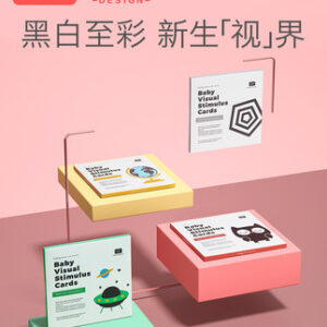 Product_奇妙_黑白视觉激发卡片