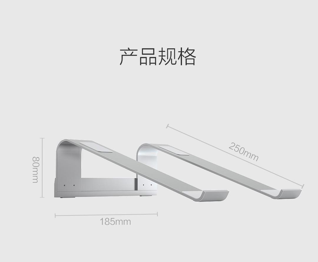Product_奇妙_IQUNIX_L-Stand笔记本电脑支架