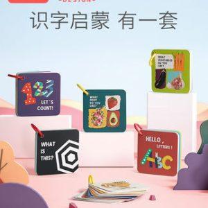 Product_奇妙_babycare宝宝早教识字卡片