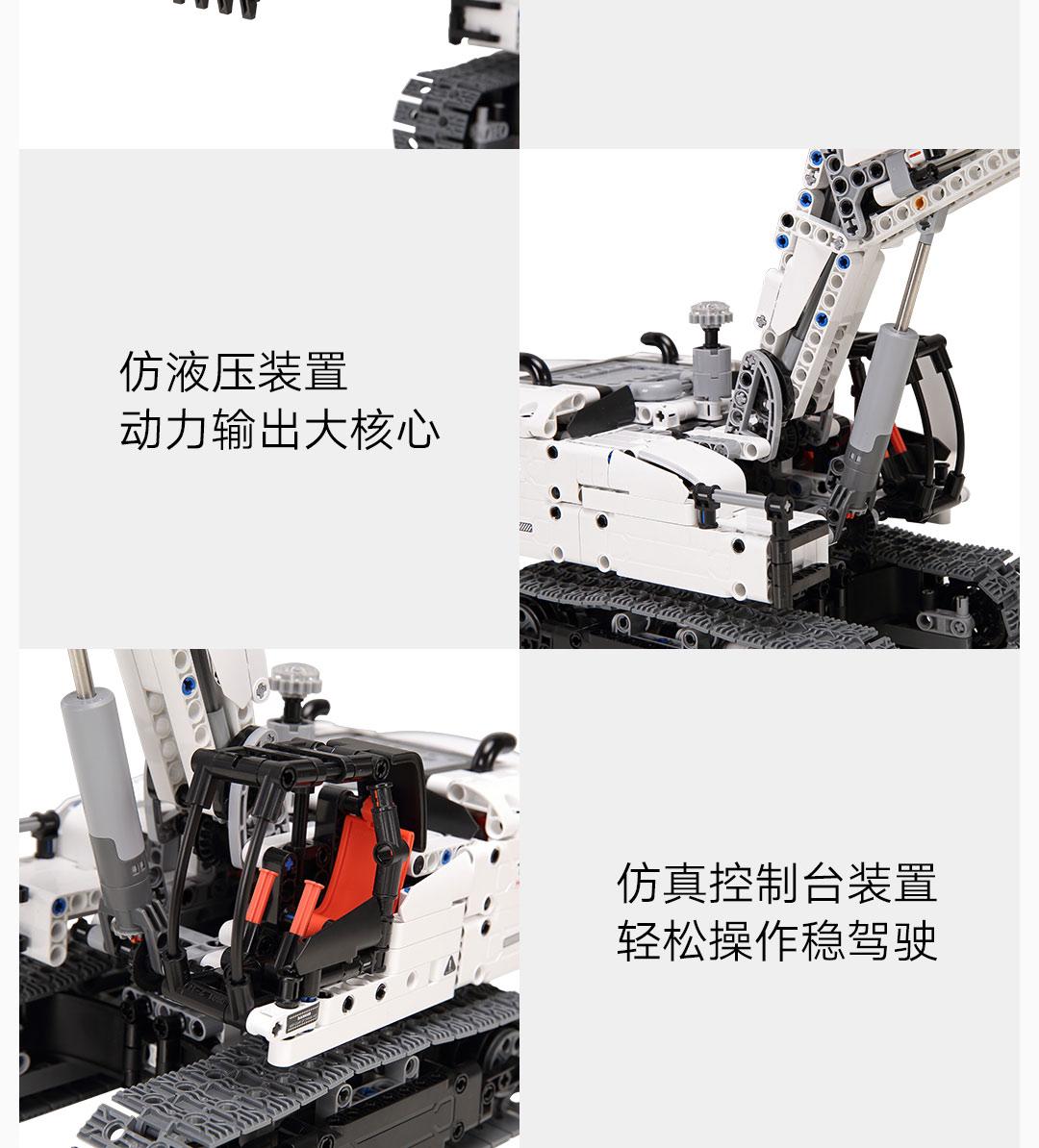 product_奇妙_小米工程挖掘机
