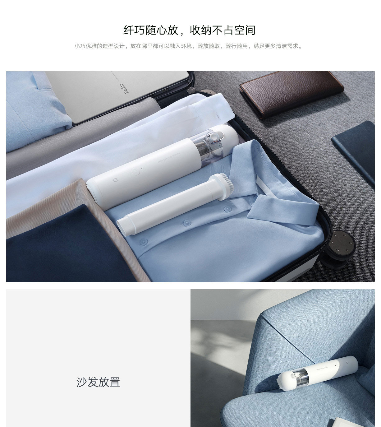 product_奇妙_米家随手吸尘器