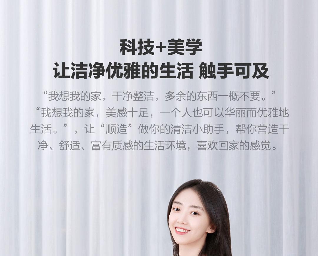 product_奇妙_顺造随手吸尘器 黑色Z1-Pro(大吸力版)