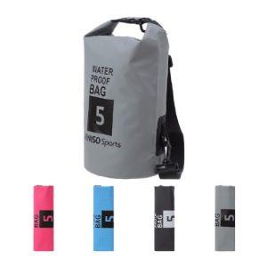 MINISO 名创优品 防水储物袋5L