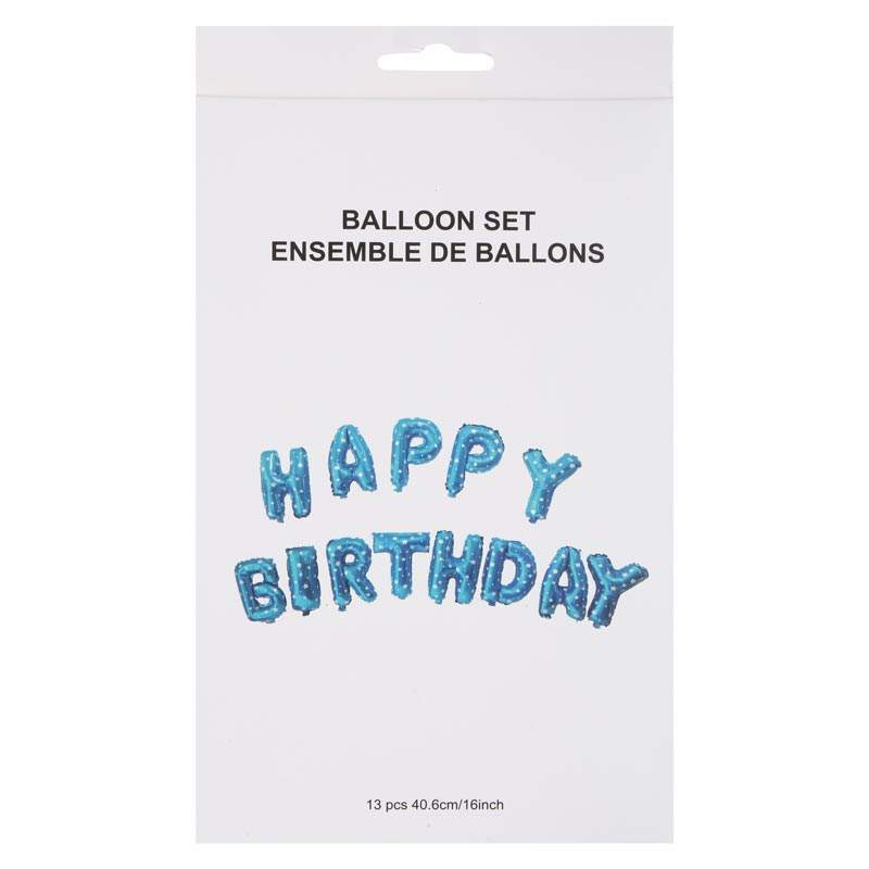 奇妙-miniso happybirthday生日气球蓝色