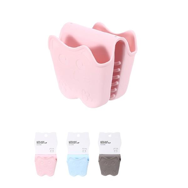 奇妙-MINISO 名创优品硅胶防烫手套