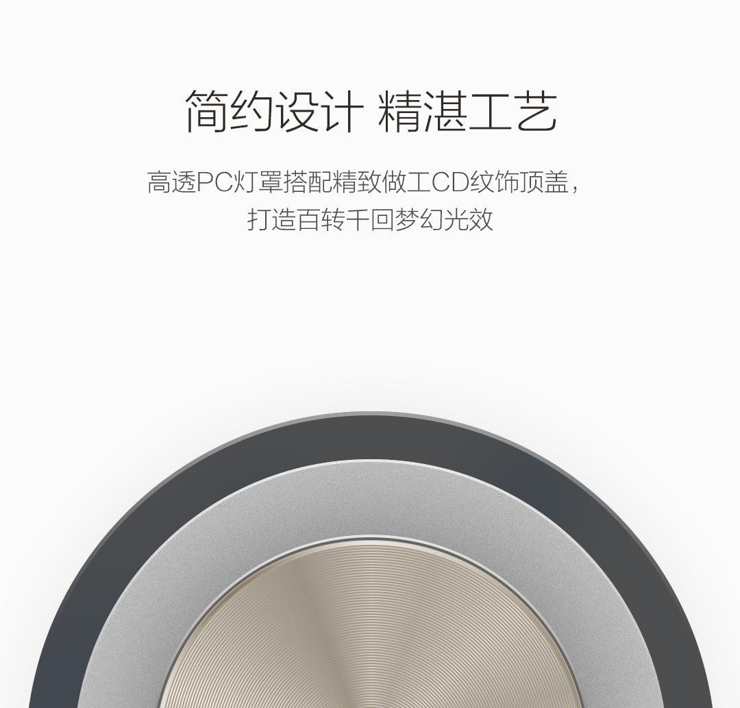 product_奇妙_yeelight智能烛光氛围灯