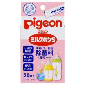 Pigeon贝亲 奶瓶奶嘴清洁专用消毒颗粒
