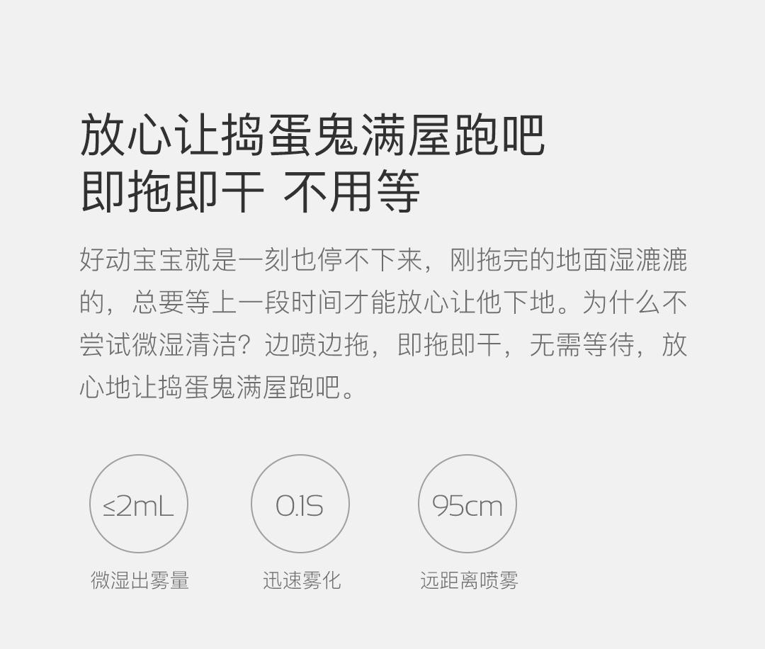 product_奇妙_德尔玛喷水拖把TB500