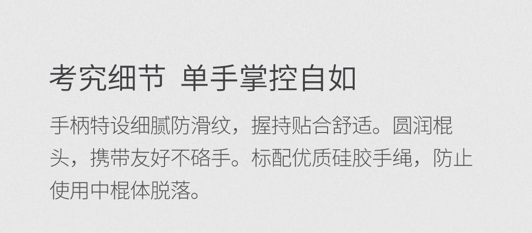 product_奇妙_纳拓安全求生伸缩棒