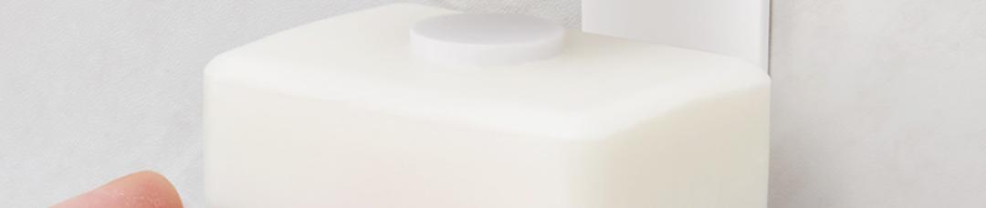 product_奇妙_HL磁吸肥皂架