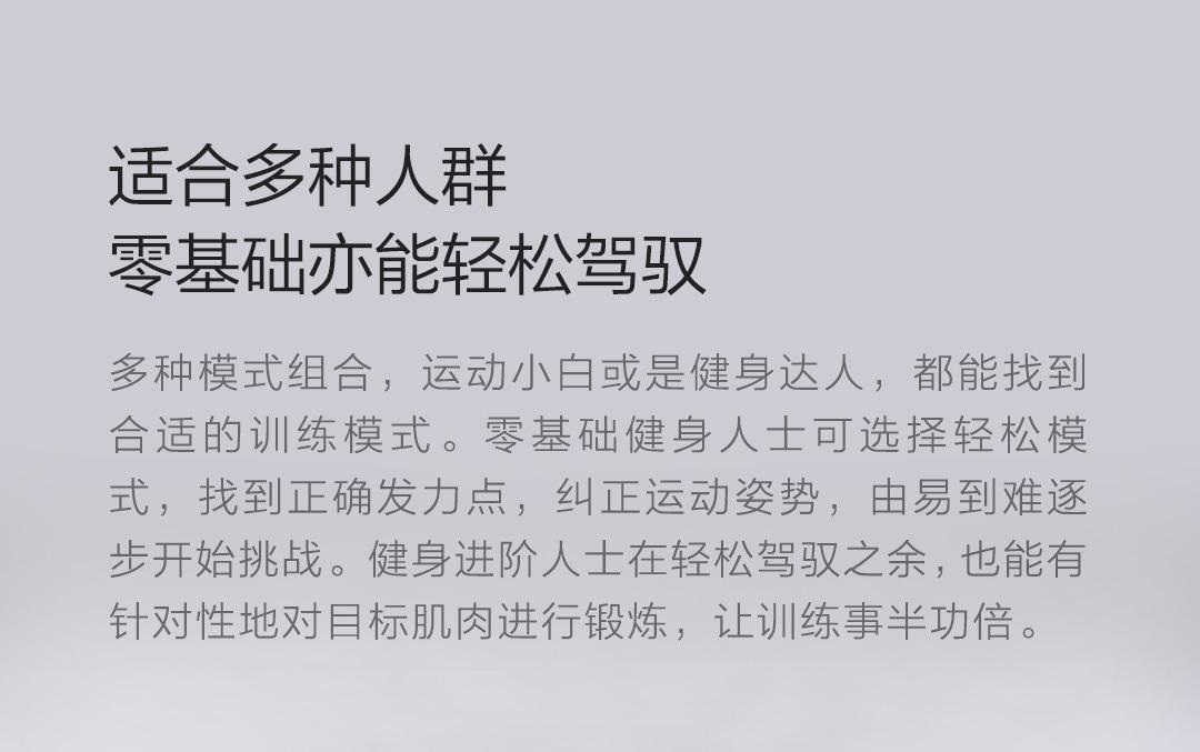 product_奇妙_YUNMAI便携俯卧撑支架