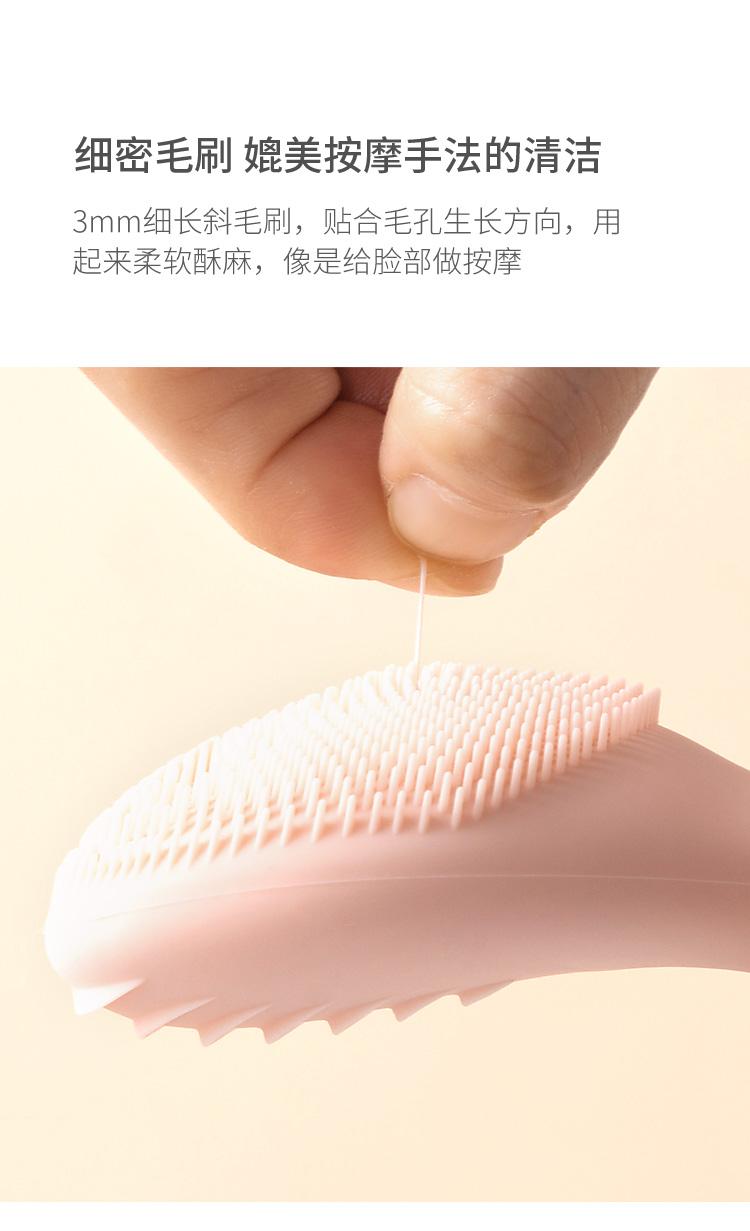 佐敦朱迪硅胶电动双面清洁洗脸仪