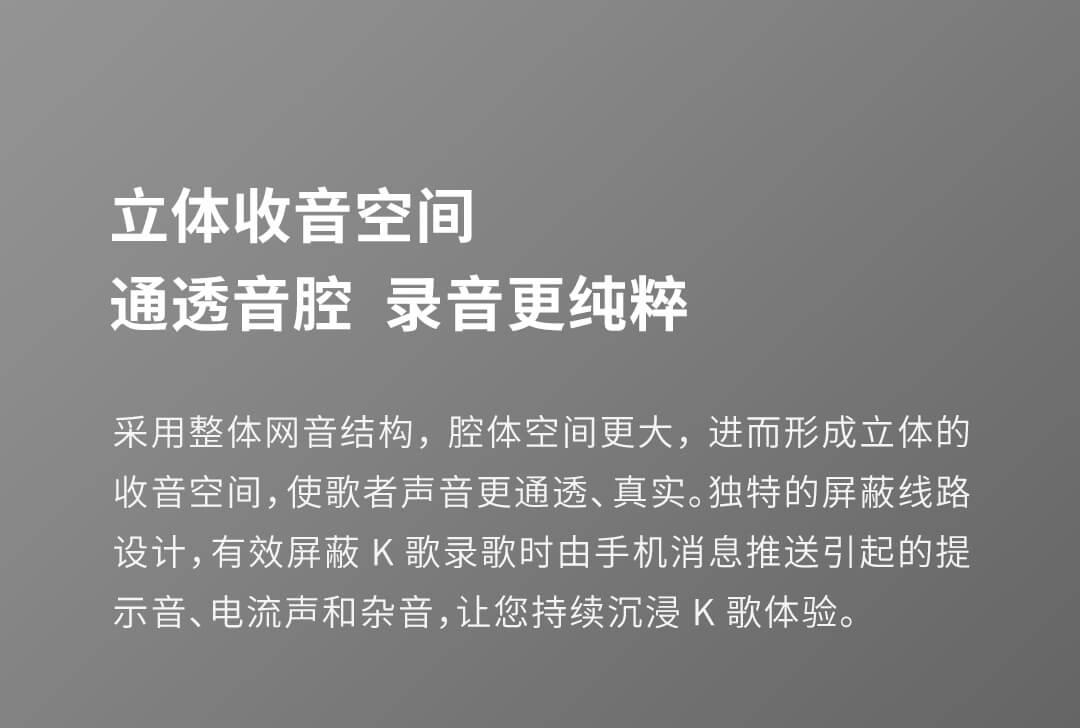 product_奇妙_唱吧C1经典麦克风