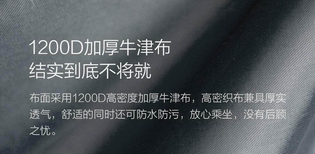 product_奇妙_早风轻便折叠小马扎