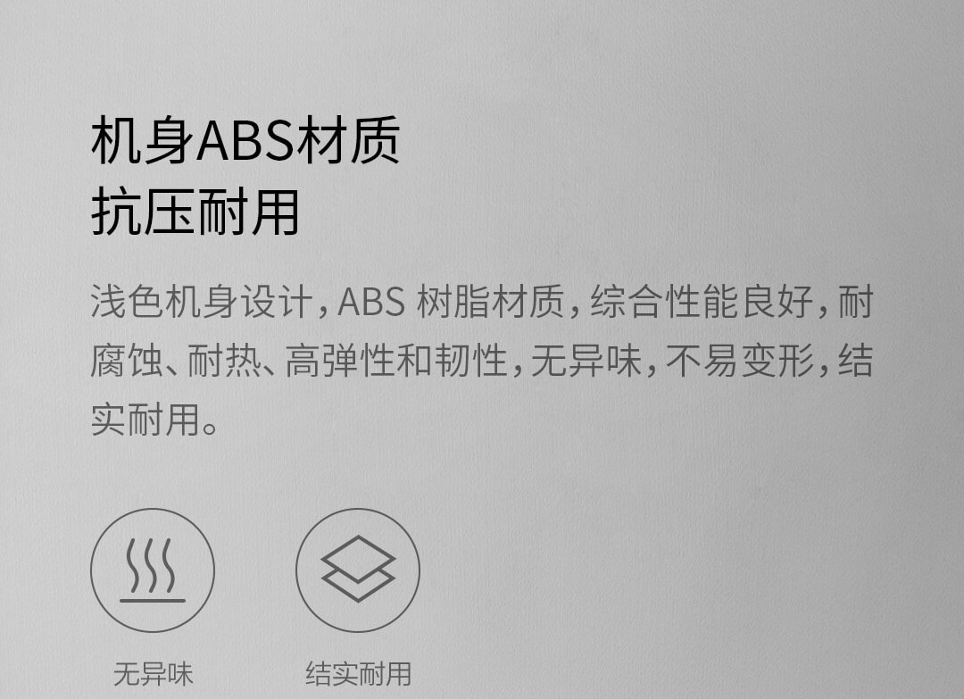 product_奇妙_火候多功能刨丝器