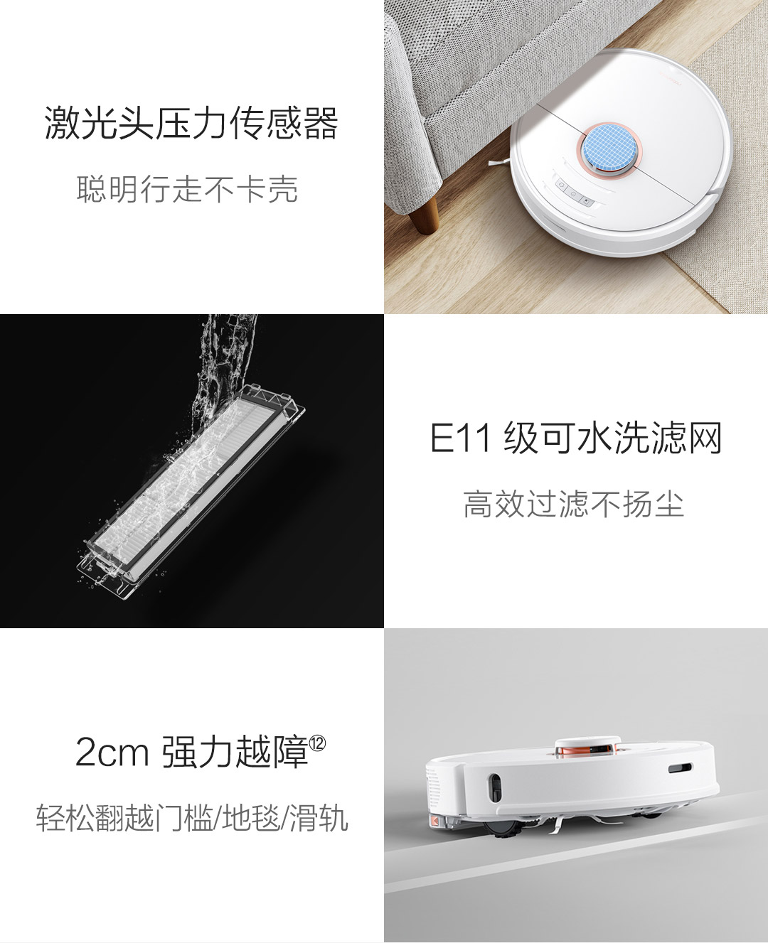 product_奇妙_石头扫拖一体机器人T7