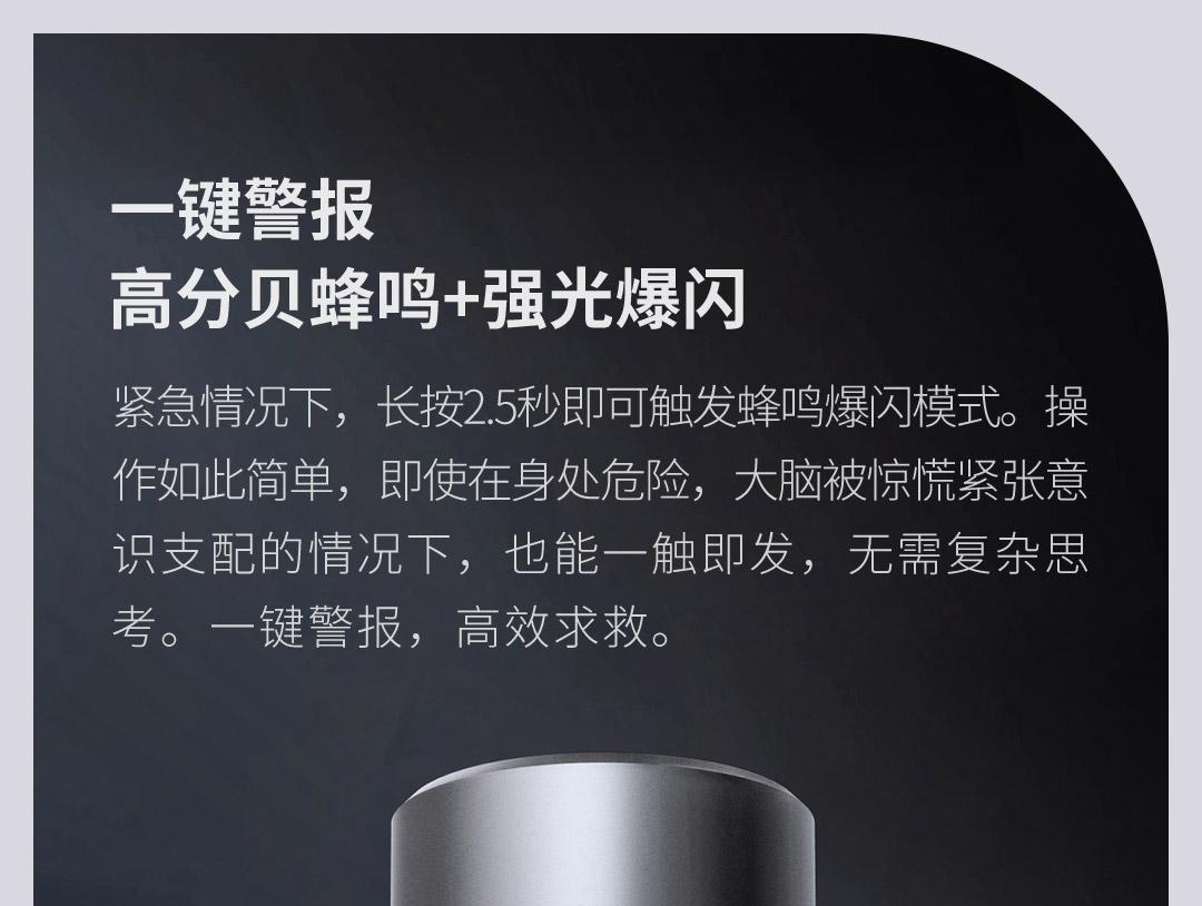 product_奇妙_纳拓雷电电弧防身手电筒
