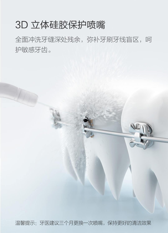 product_奇妙_贝医生无水箱mini便携冲牙器-YMYM-YF2