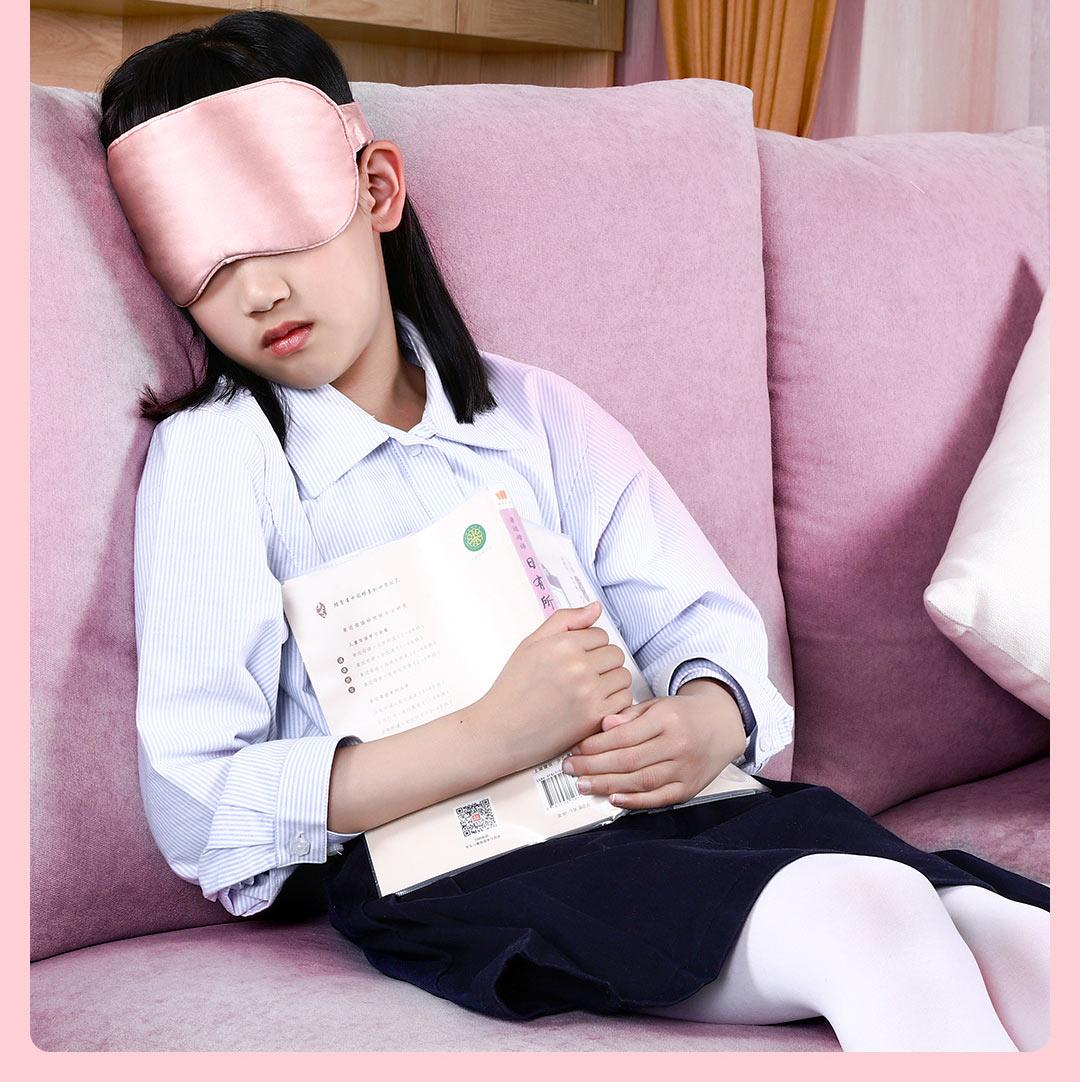 product_奇妙_PMA酷轻松石墨烯发热真丝遮光透气眼罩