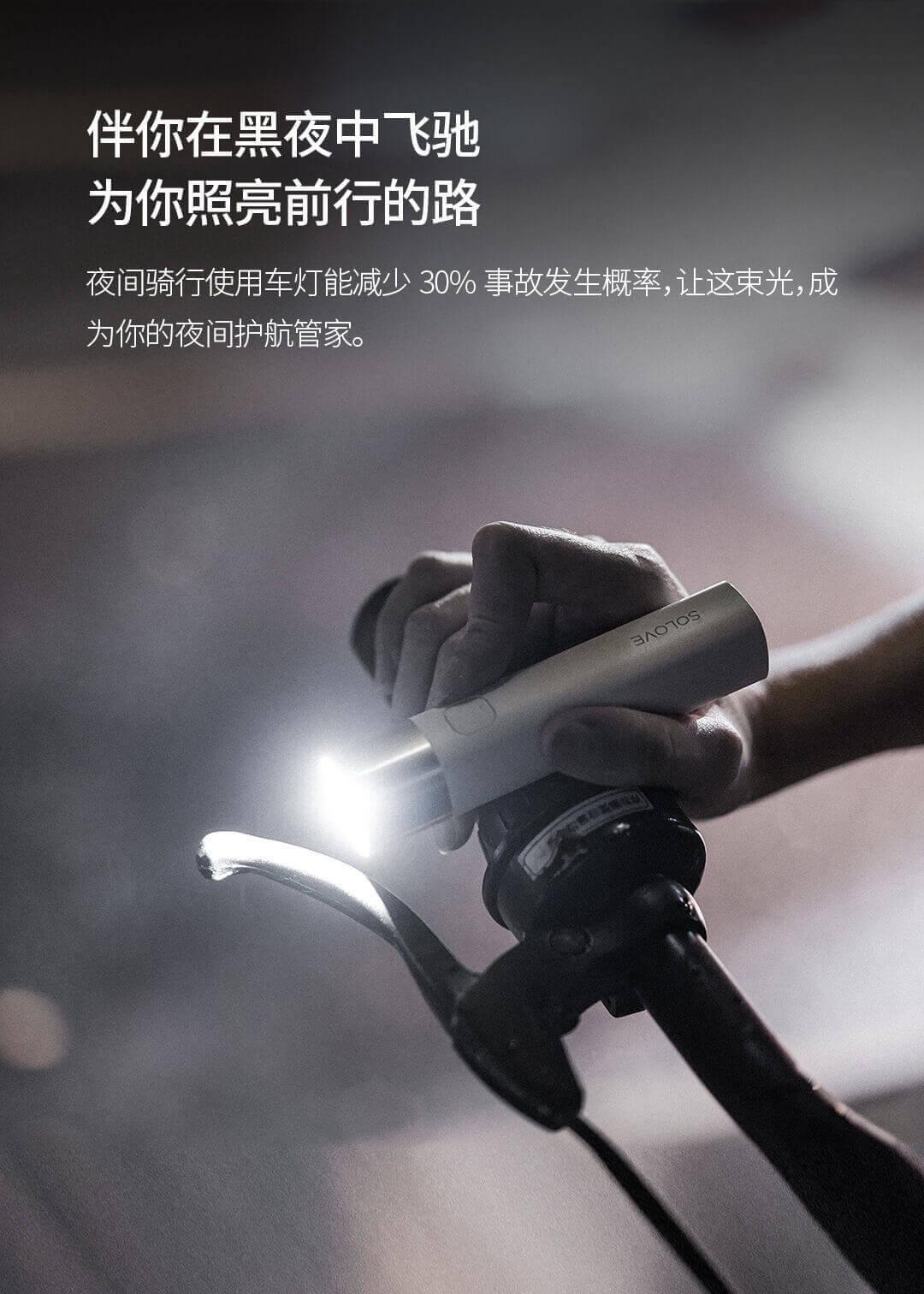 product_奇妙_SOLOVE素乐随身手电筒移动电源