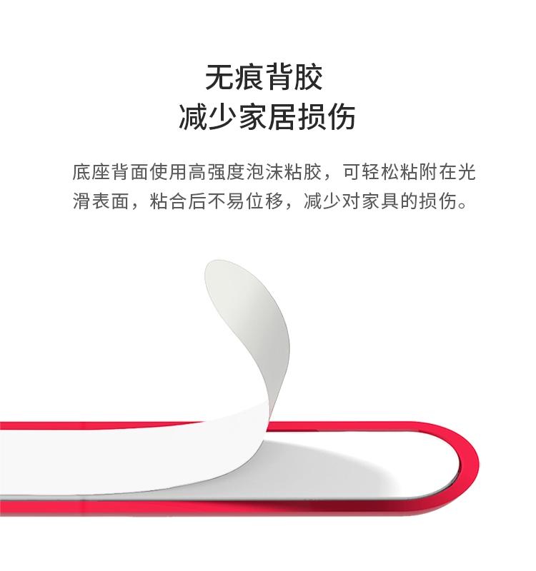product_奇妙_bcase_tup_数据线磁吸收纳器