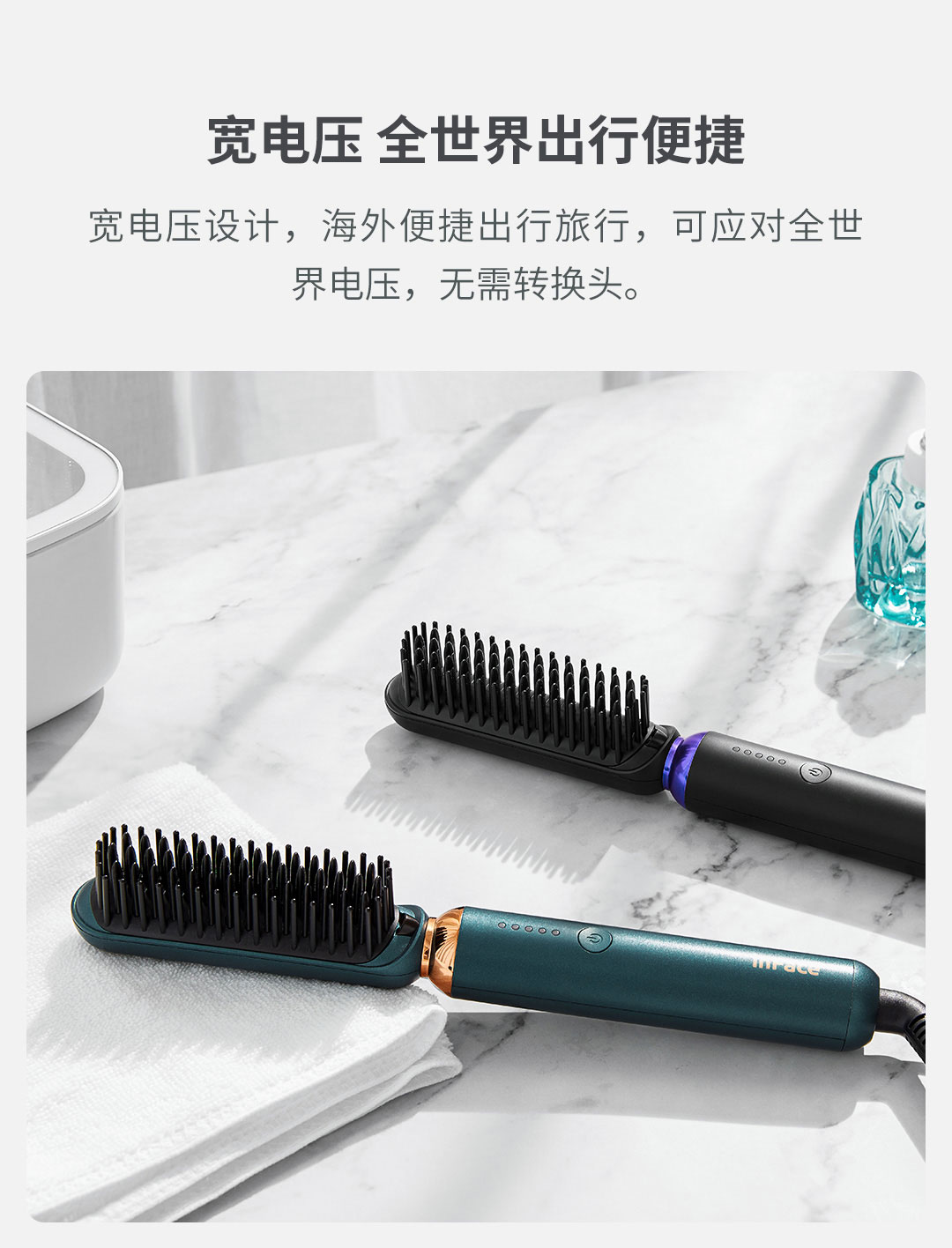 product_奇妙_inFace 直卷发梳