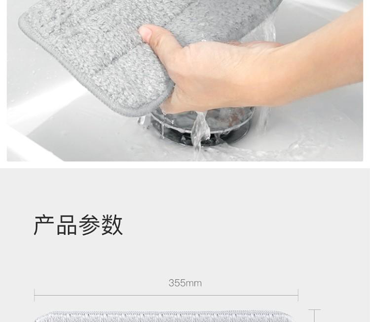 product_奇妙_德尔玛喷水拖把清洁布