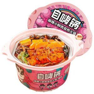 product_奇妙_自嗨锅自热火锅麻辣小鲜肉