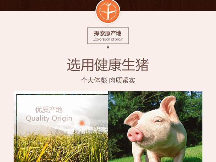 product_奇妙_良品铺子炭烤小香肠