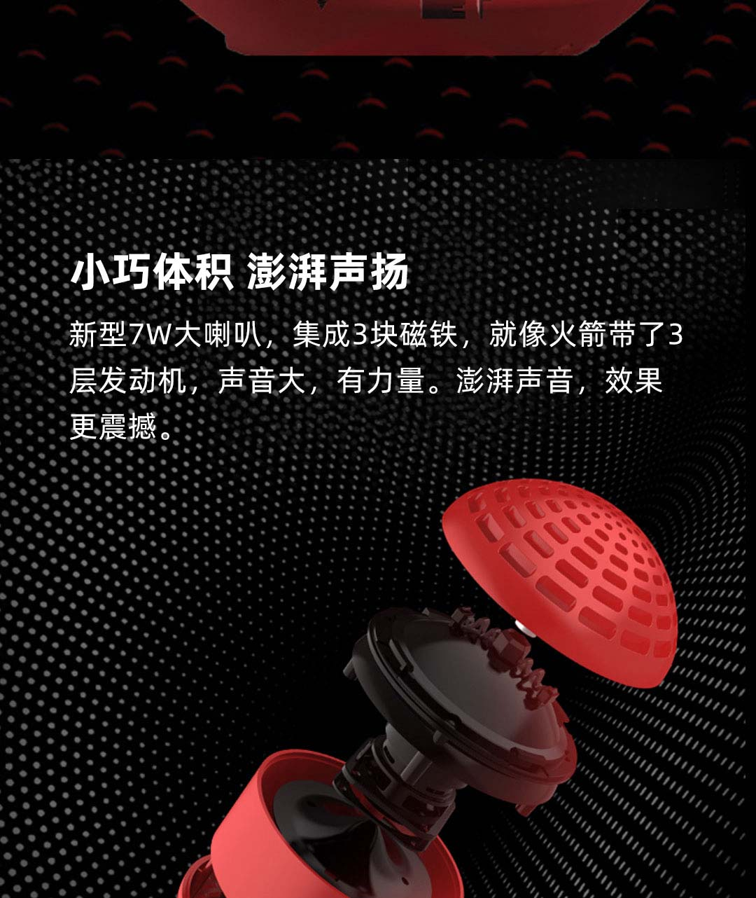 Product_奇妙_唱吧小巨蛋麦克风Q5