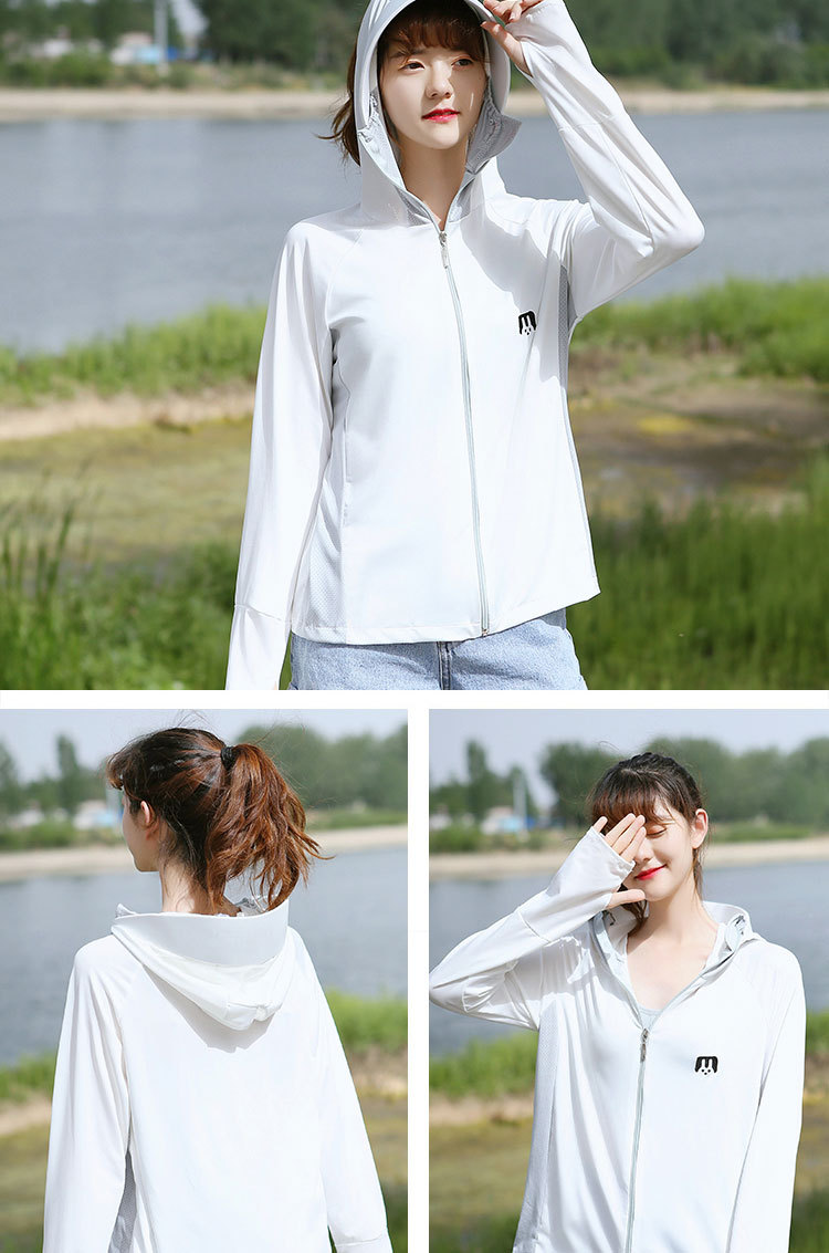 Product_奇妙_aibitoo冰丝防晒衫