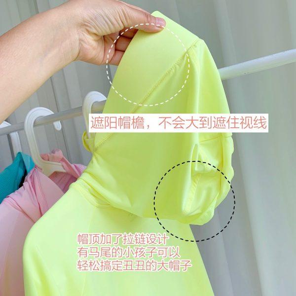 Product_奇妙_aibitoo防晒衣小兔子儿童款