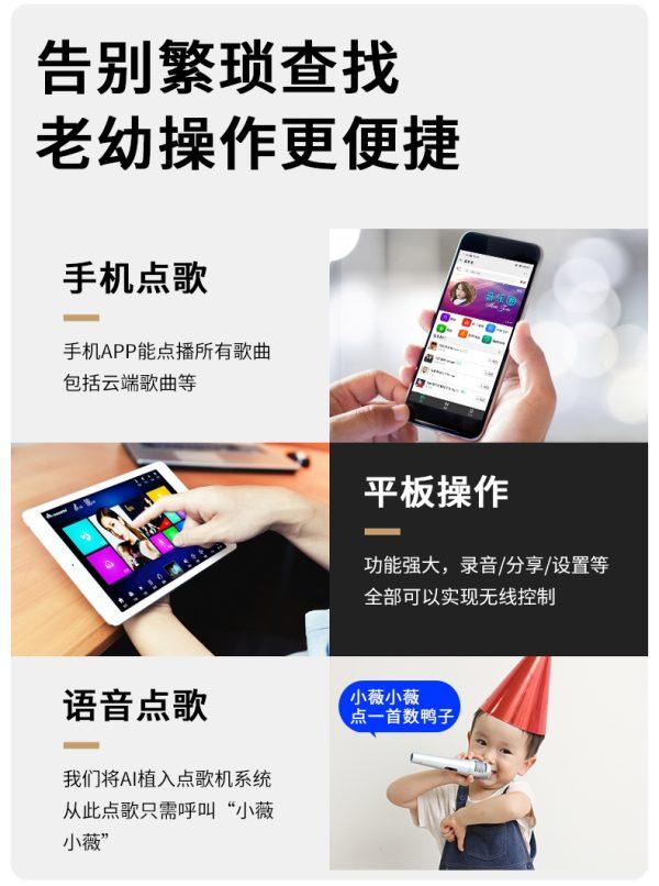 product_奇妙_INANDON V3 Max 117