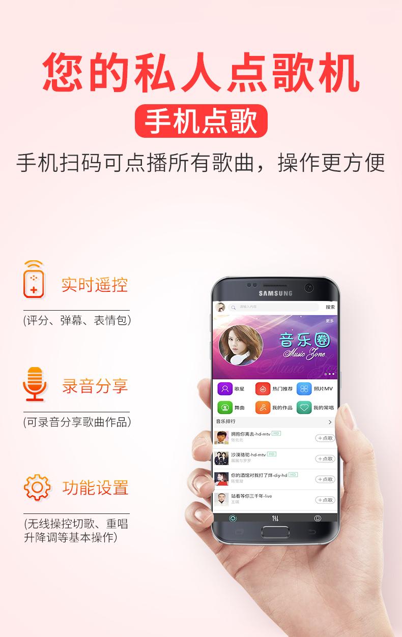 product_奇妙_INANDON V3 Max