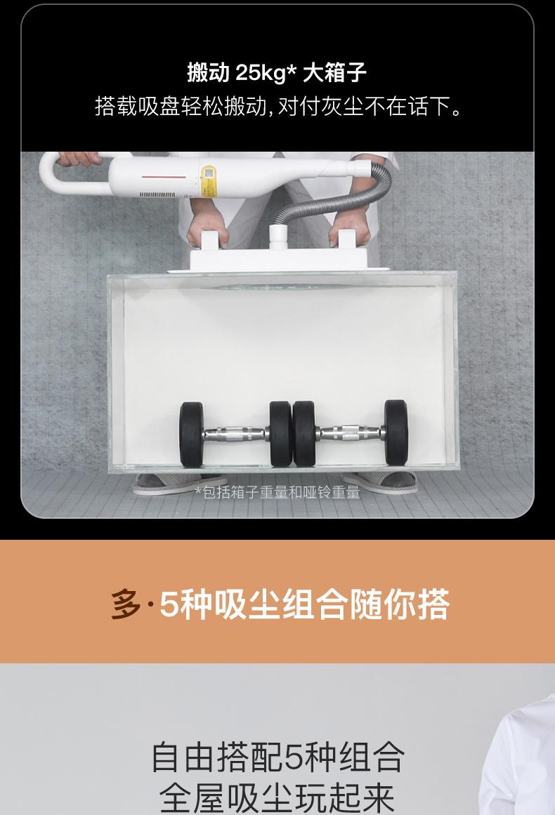 product_奇妙_德尔玛吸尘器VC01