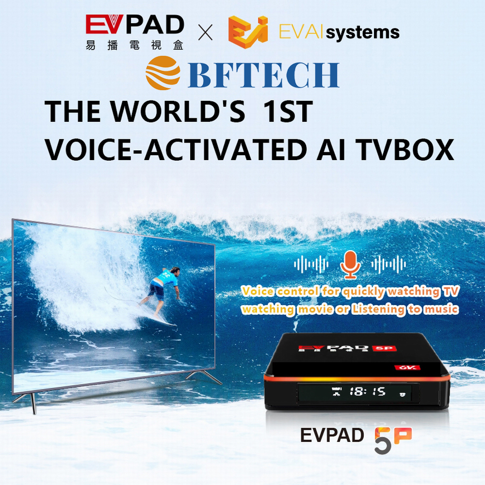 product_奇妙_evpad_5P