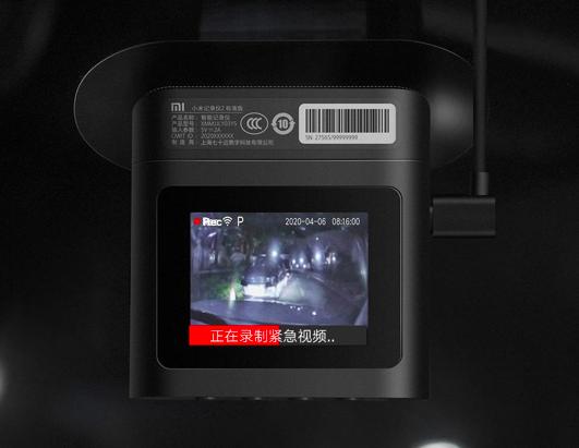 小米记录仪标准版