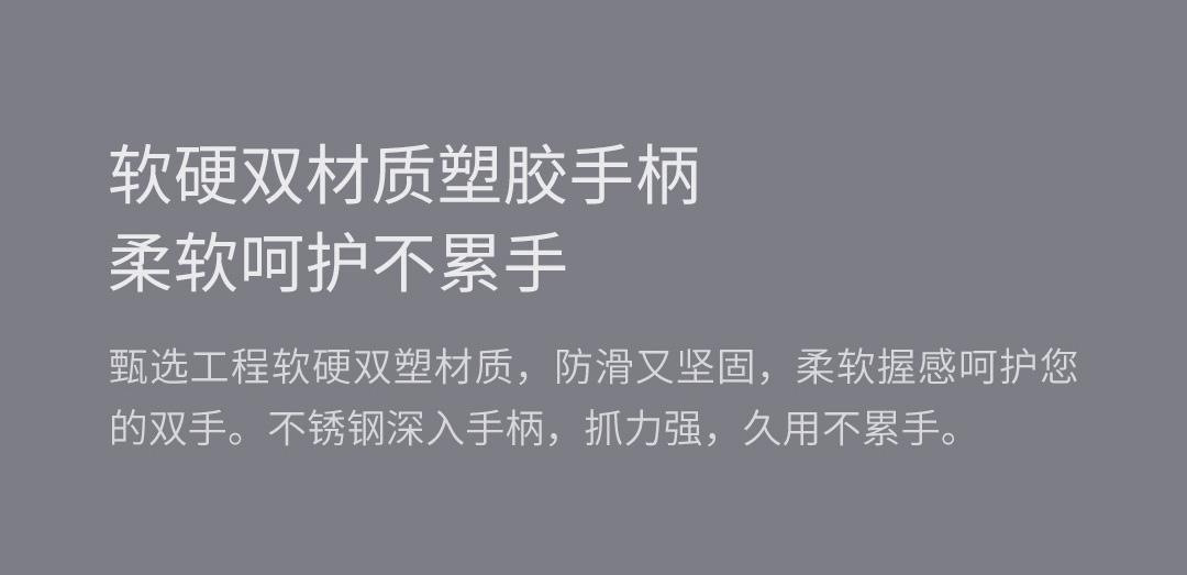 Product_奇妙_火候多功能厨房剪