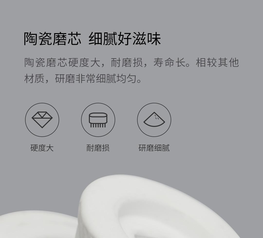 Product_奇妙_火候电动研磨器